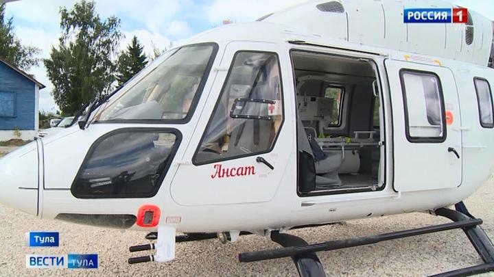 Тульские медики более 50 раз использовали вертолет санавиации
