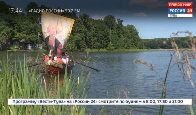Россия 24 Тула. Эфир от 13.07.2020
