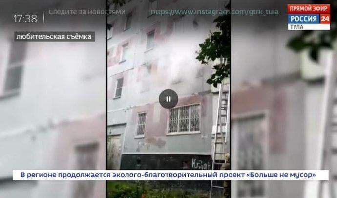 Россия 24 Тула. Эфир от 14.07.2020