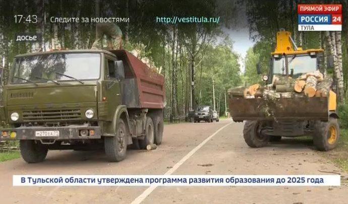 Россия 24 Тула. Эфир от 15.07.2020
