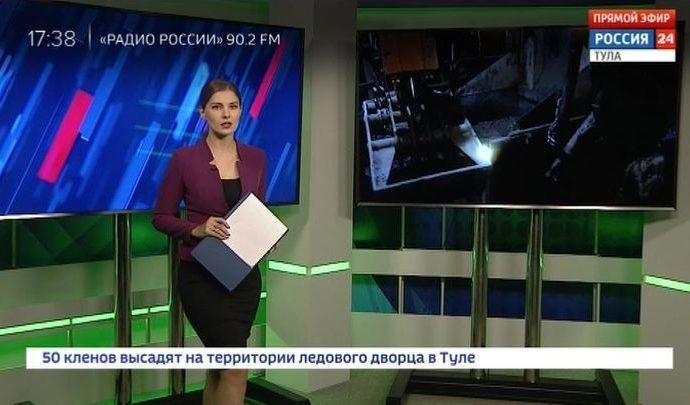 Россия 24 Тула. Эфир от 16.07.2020
