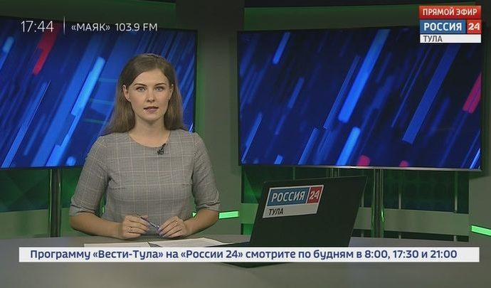 Россия 24 Тула. Эфир от 17.07.2020