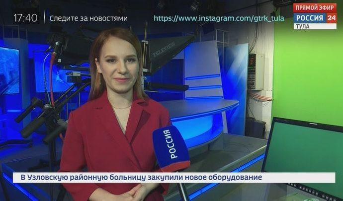Россия 24 Тула. Эфир от 22.07.2020