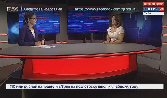 Россия 24 Тула. Эфир от 23.07.2020