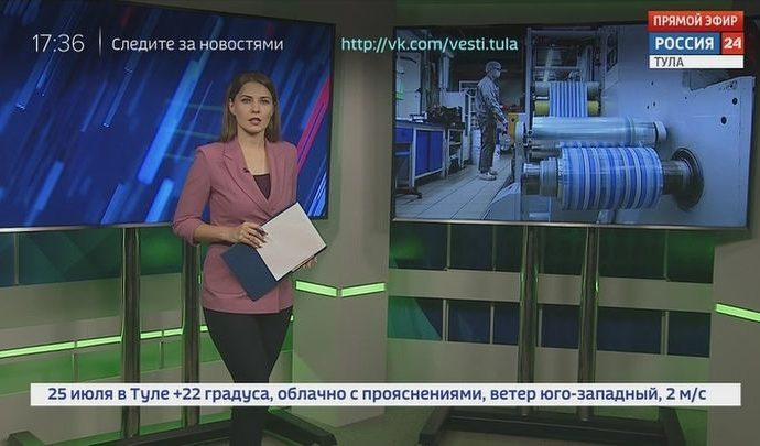 Россия 24 Тула. Эфир от 24.07.2020