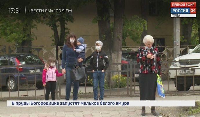 Россия 24 Тула. Эфир от 27.07.2020
