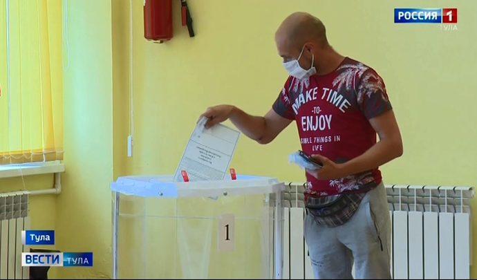 На данный момент более 720 тыс. туляков проголосовали по изменениям в Конституции
