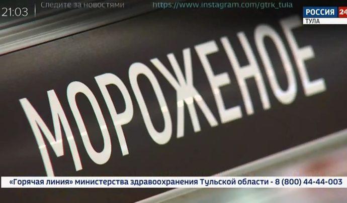 Россия 24 Тула. Эфир от 06.07.2020