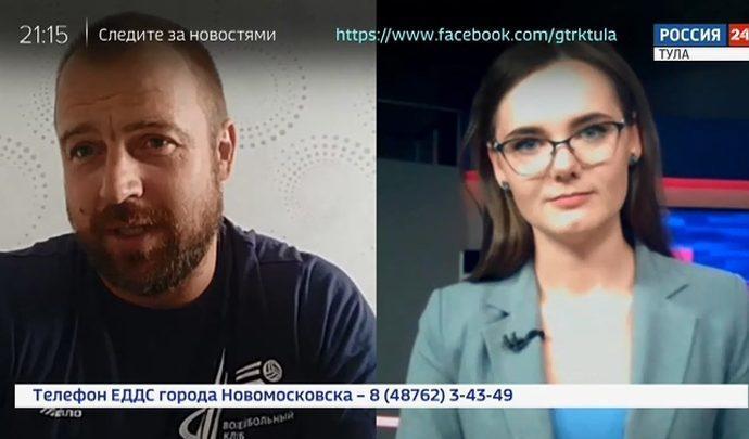 Россия 24 Тула. Эфир от 07.07.2020