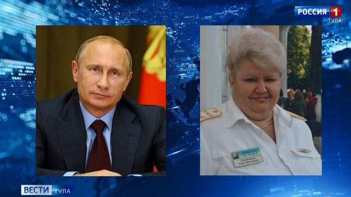 Президент России наградил тулячку за наставничество