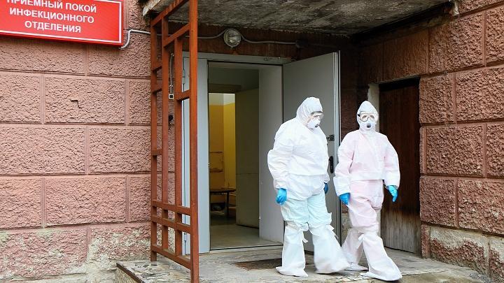 Инфекционное отделение Новомосковской больницы