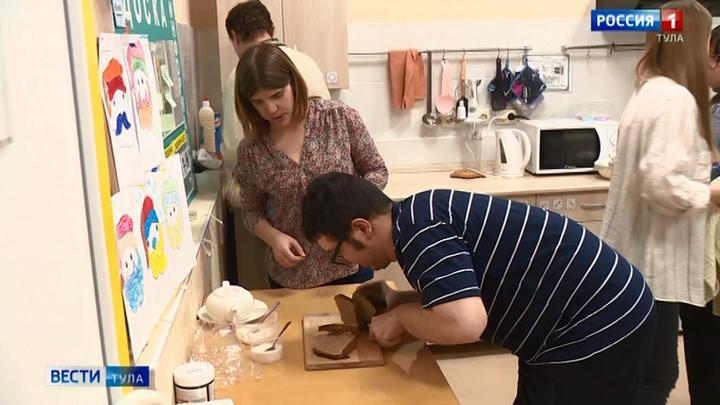 В Туле откроют центр для людей с ограниченными возможностями здоровья