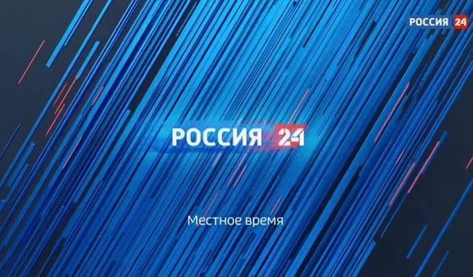 Россия 24 Тула. Эфир от 08.07.2020