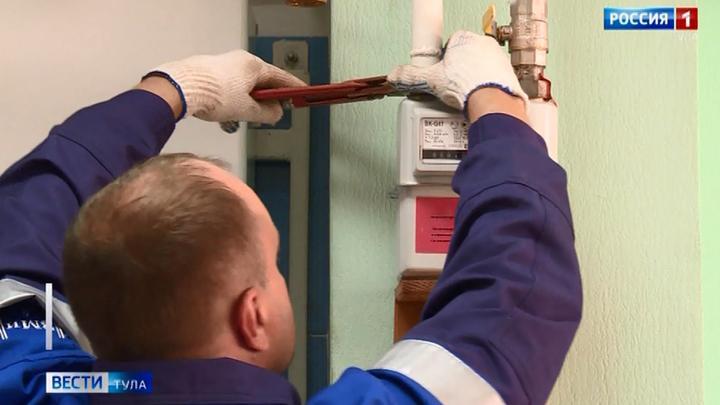 «Отключим газ!» – в тульских многоэтажках проверят газовое оборудование