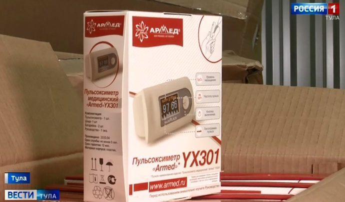 В Тульскую области поступили аппараты  респираторной поддержки
