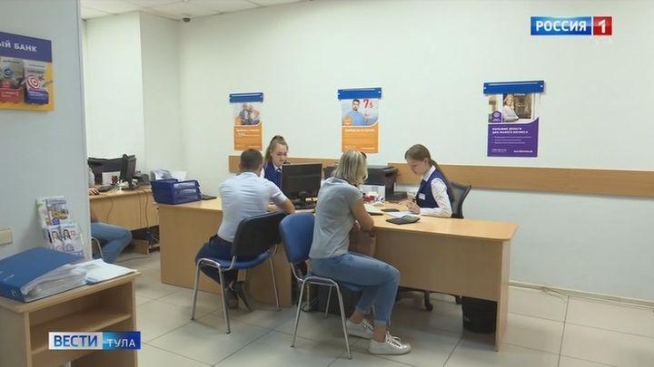Тульские предприниматели подали 600 заявок на кредит под 0%