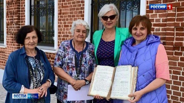 Белёвский музей получил документ с записью о рождении Жуковского