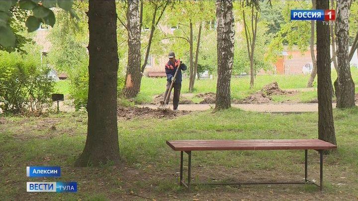 В алексинском парке «Жалка» продолжаются работы по благоустройству