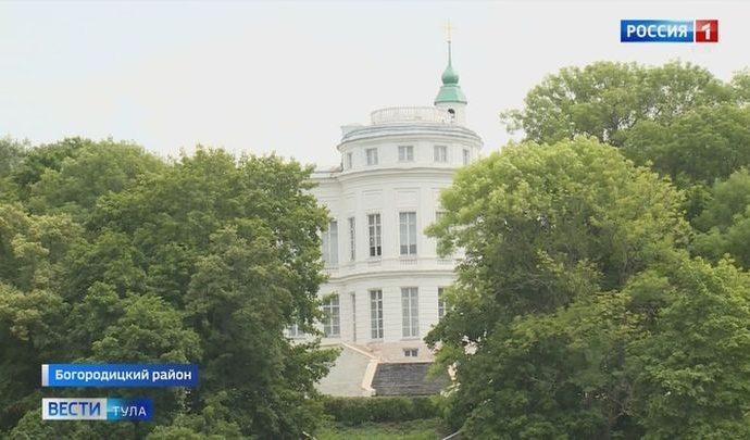 Посетителям Богородицкого дворца-музея расскажут о воспитании царских наследников