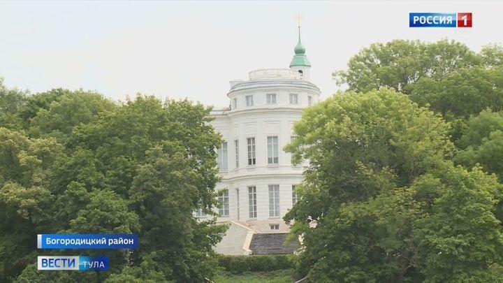 В Богородицком дворце-музее прошла «спортивная» экскурсия