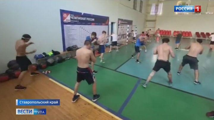 Тульские боксёры возвращаются к активной спортивной деятельности