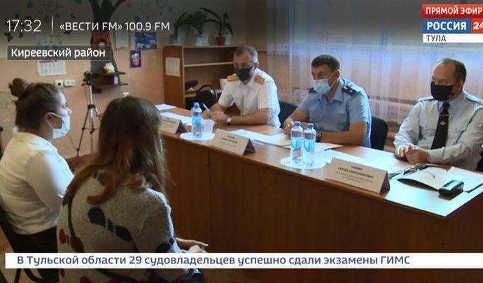 Шокированных убийством девочки жителей Бородинского успокоили силовики