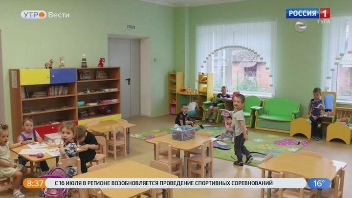 В Новомосковске открылись два новых детских сада