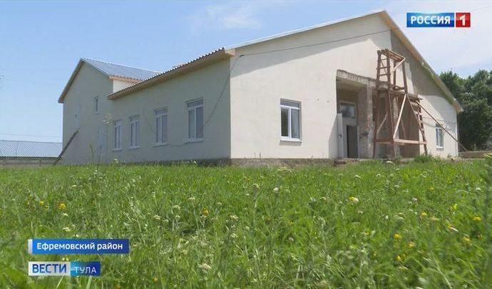 В Ефремовском районе завершается ремонт четвертого Дома культуры