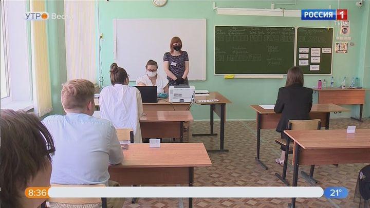 Тульские выпускники сдают единый госэкзамен по физике