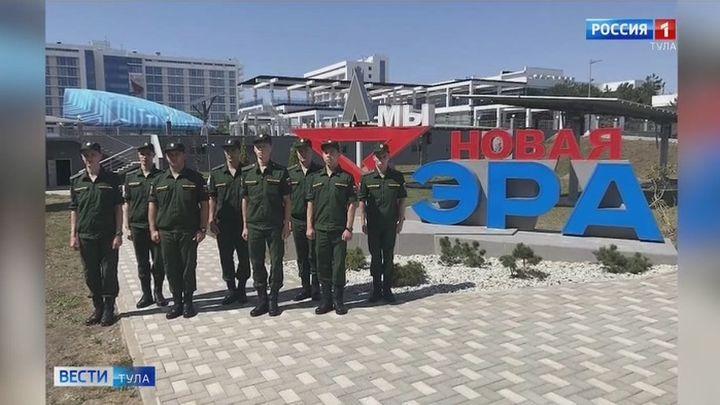 20 тульских призывников отправились служить в научную роту военного инновационного технополиса «Эра»