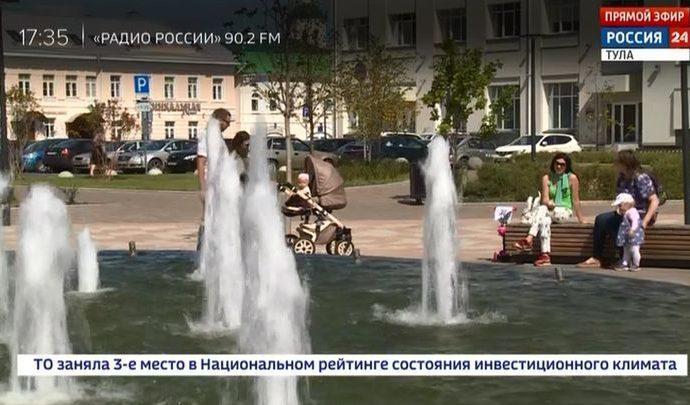 Россия 24 Тула. Эфир от 10.07.2020