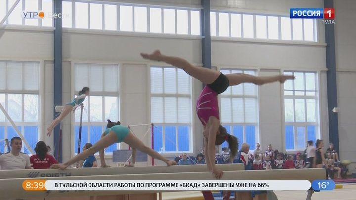 С 16 июля в Тульской области возобновятся спортивные соревнования