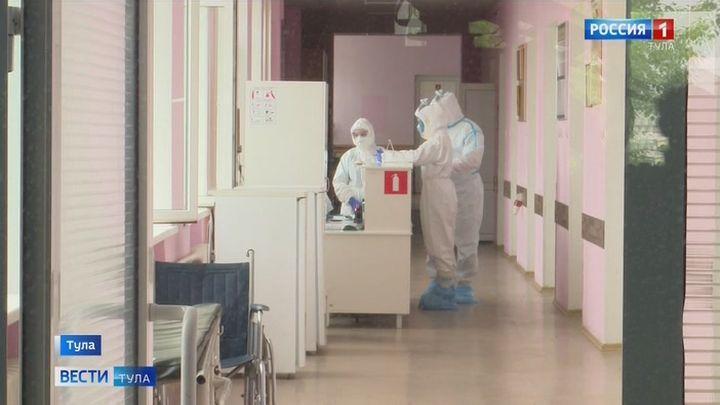 В Тульской области разработан план поэтапного выхода госпиталей на плановый режим работы