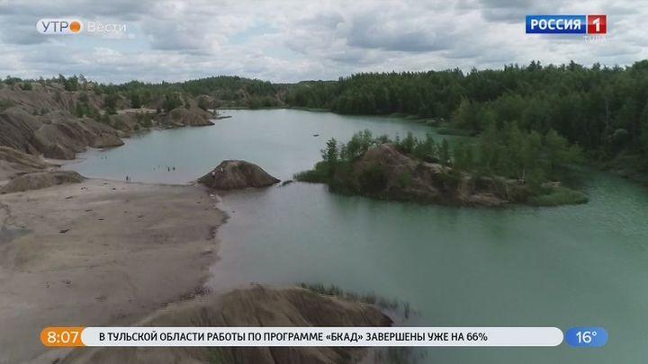 Туляки могут поддержать проект развития Романцевских гор в народном голосовании