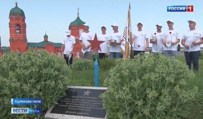 Музей-заповедник «Куликово поле» присоединился ко всероссийскому историко-патриотическому проекту «Шаги Победы»
