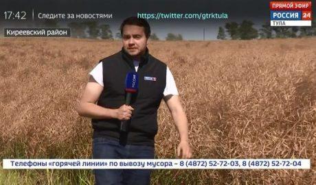 Россия 24 Тула. Эфир от 31.07.2020
