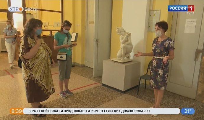Тульские музеи сменили график работы