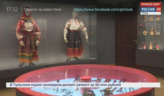 В Туле откроется Музей декоративно-прикладного искусства