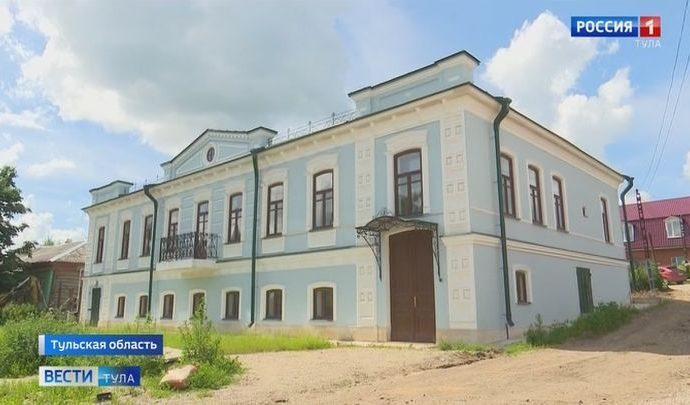 В Тульской области появятся три новых музея