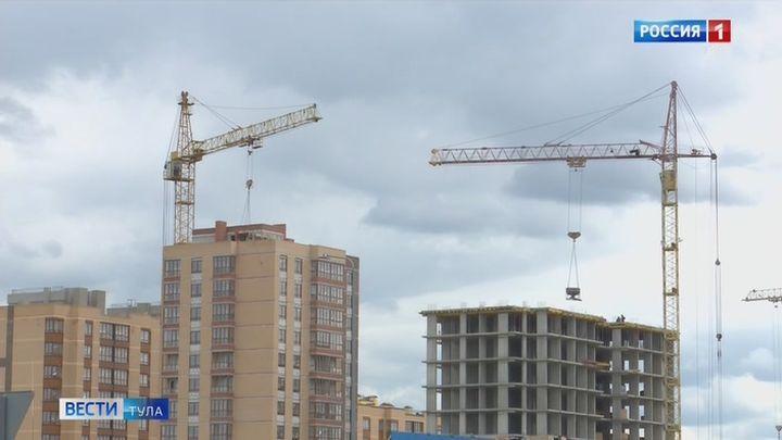 Туляки открыли более 250 эскроу счетов для покупки жилья