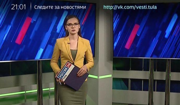 Россия 24 Тула. Эфир от 30.06.2020