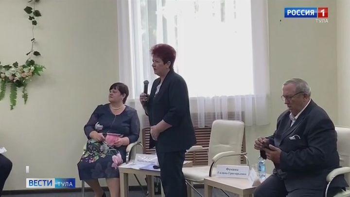 Общественная палата Тульской области запустила новый формат работы