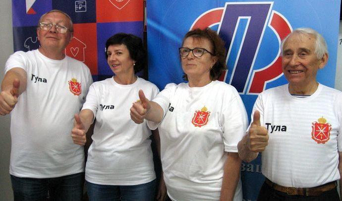 Тульские пенсионеры выиграли X Всероссийский чемпионат по компьютерной грамотности
