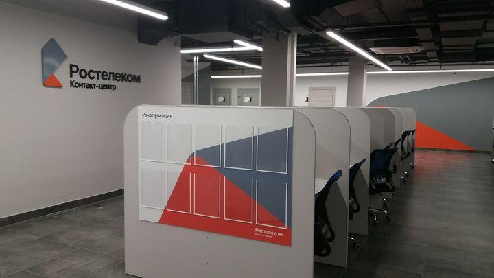 «Ростелеком» открывает новый контакт-центр в Туле