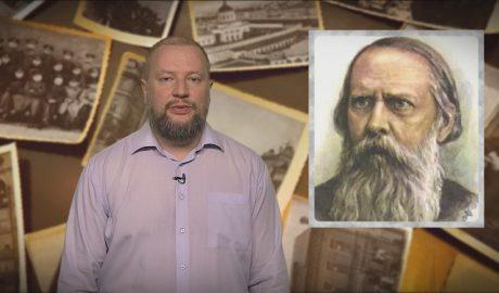Исторические рассказы: Салтыков-Щедрин и Тула
