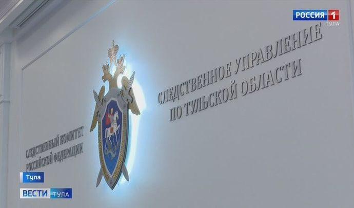 Тульские следователи занимают лидирующие позиции в ЦФО по раскрываемости преступлений