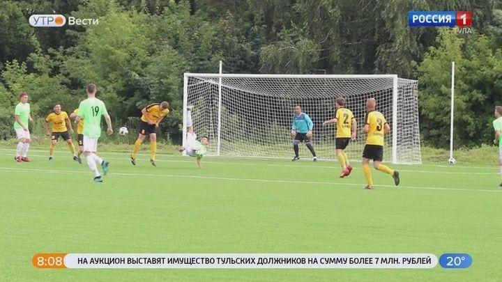 В Донском после реконструкции открылся стадион имени Молодцова