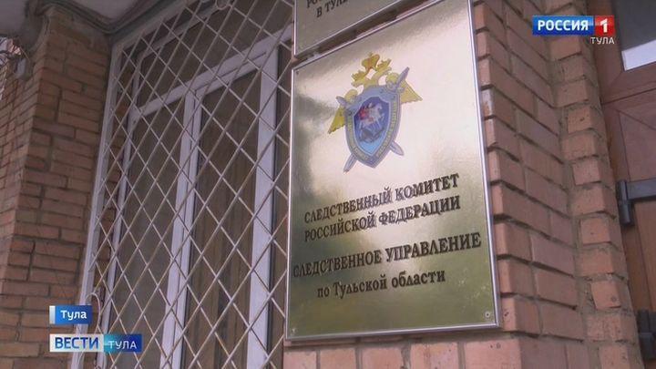 В Узловском районе утонул подросток
