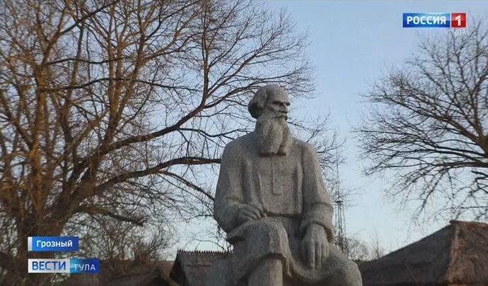 По мотивам приключений Льва Толстого на Кавказе разработали туристический маршрут