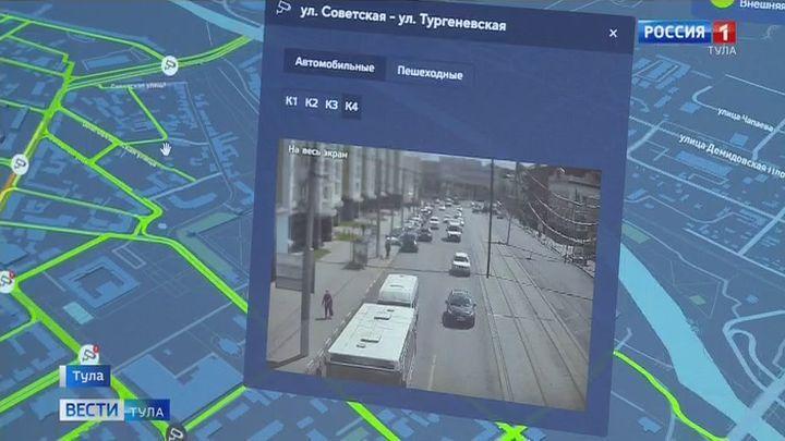 В Тульской области будет внедрена интеллектуальная транспортная система